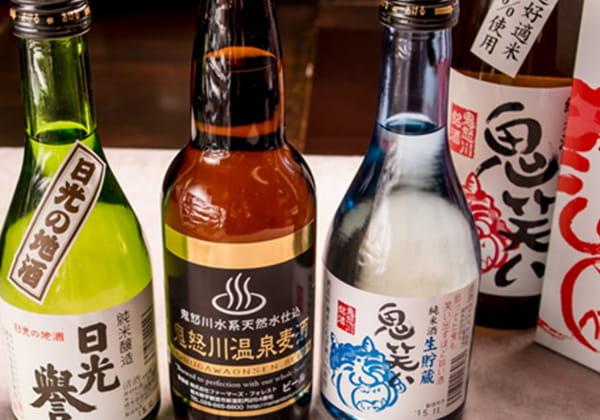 栃木の地酒まつりin鬼怒川温泉